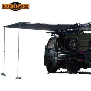 HARD CARGO ハードカーゴ サイドオーニング 軽トラ、デッキバン用 ハードカーゴキャリア専用オプション|golfkeihinset