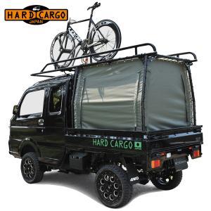 HARD CARGO ハードカーゴ カバー 軽トラック各メーカー標準ボディ用|golfkeihinset