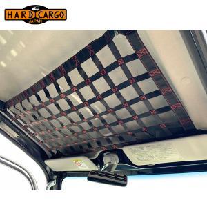 HARD CARGO ハードカーゴ ルーフネット ハイゼットジャンボ用 ブラック golfkeihinset