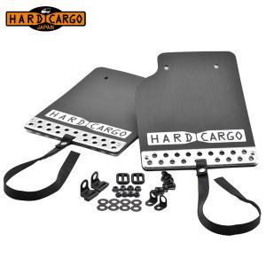 HARD CARGO ハードカーゴ マッドフラップ ハイゼット/ハイゼットジャンボ/キャリイ/スーパーキャリイ/ピクシス/サンバー/ミニキャブ/NT100クリッパー/スクラム用 golfkeihinset
