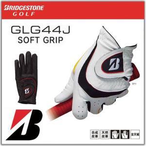 2014年モデル BRIDGESTONE ブリジストン グローブ GLG44J ソフトグリップ 右利きモデル(左手用) ※平日限定即納商品