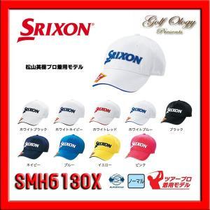 2017年モデル DUNLOP ダンロップ SRIXON スリクソン ゴルフキャップ SMH6130X ※平日限定即納商品