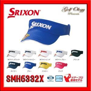 2017年モデル DUNLOP ダンロップ SRIXON スリクソン ゴルフサンバイザー SMH6332X ※平日限定即納商品