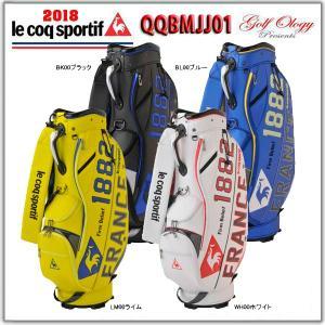 2018年モデル le coq sportif ルコックスポルティフ Golf CADDIEBAG キャディバッグ QQBMJJ01 ※平日限定即納商品