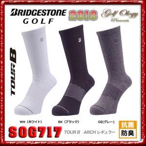2018年モデル BRIDGESTONE Golf ブリヂストン ゴルフ TOUR B メンズ アーチホールドソックス SOG717 ※平日限定即納商品