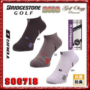 2018年モデル BRIDGESTONE Golf ブリヂストン ゴルフ TOUR B メンズ 3Dソックス SOG718 ※平日限定即納商品