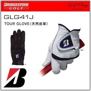 2014年モデル BRIDGESTONE ブリジストン グローブ GLG41J 右利きモデル(左手用) ※即納商品分