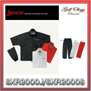 2015年モデル  SRIXON スリクソン ゴルフ レインブルゾン・レインパンツ 上下セット SXR3000J/SXR3000S ※即納商品分|golfology