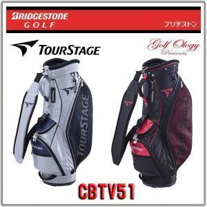 2016年モデル BRIDGESTONE ブリヂストン TOURSTAGE ツアーステージ キャディバック CBTV51 軽量モデル ※即納商品