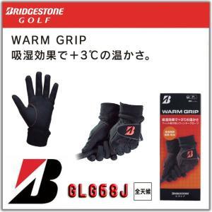 2017年モデル BRIDGESTONE ブリジストン 冬用グローブ GLG68J 全天候モデル(両手用) ※平日限定即納商品