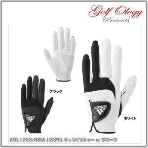adidas golf アディダス ゴルフ グローブ AGL12SS-08M JM395 Glove Men's  右利きモデル(左手用) デュラビリティーα ※即納商品分