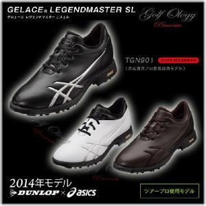 2014年モデル ASICS アシックス TGN901 GELACE LEGENDMASTER SL ツアープロ使用モデル ※平日即納商品分