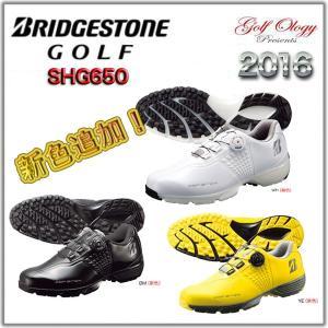 2017年新色追加!! BRIDGESTONE ブリヂストン ZSP-BITER TOUR ゼロ・スパイク バイダー ツアー  SHG650 ゴルフシューズ ※平日限定即納商品