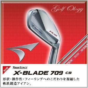 2013年モデル BRIDGESTONE TS X-BLADE 709CB Dynamic Gold/TOURSTAGE NS PRO 950GH ウエイトフロー/NS PRO MODUS3 STEELシャフト 単品 ※即納商品分