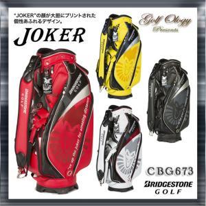 数量限定 2017年モデル BRIDGESTONE ブリヂストン キャディバック CBG673 JOKERモデル ※即納商品