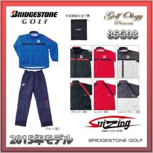 2015年モデル BRIDGESTONE Golf ブリヂストン ゴルフ レインブルゾン・レインパンツ 上下セット 水神 Suizing 85G03 ※平日即納商品分|golfology