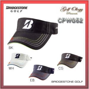 2015年モデル BRIDGESTONE Golf ブリヂストン ゴルフ プロモデルサンバイザー CPWG52 ※平日即納商品分