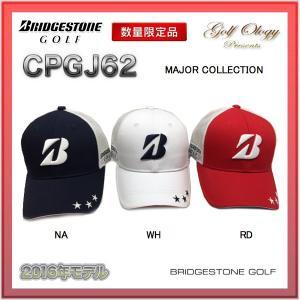 2016年モデル BRIDGESTONE Golf ブリヂストン ゴルフ Golf Cap MAJOR COLLECTION CPGJ62 ※平日即納商品分