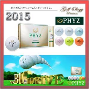 2015年モデル BRIDGESTONE ブリジストン GOLF BALL PHYZ ゴルフボール 1ダース ※平日即納商品分