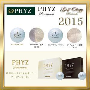 2015年モデル BRIDGESTONE ブリジストン GOLF BALL PHYZ Premium ファイズ プレミアム ゴルフボール 1ダース ※平日即納商品分