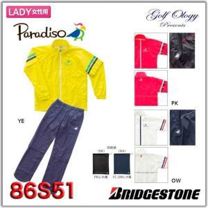 BRIDGESTONE Golf ブリヂストン ゴルフ Paradiso パラディーゾ レインブルゾン・レインパンツ 上下セット レディース 86S51 ※平日限定即納商品
