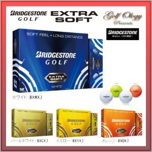2015年モデル BRIDGESTONE ブリジストン ゴルフボールEXTRA SOFT エクストラソフト 1ダース ※平日即納商品分