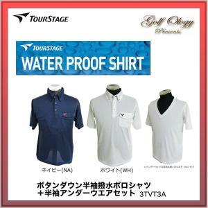2013年モデル BRIDGESTONE Golf ブリヂストン TOURSTAGE ボタンダウン半袖撥水ポロシャツ+半袖アンダーウエアセット 3TVT3A ※平日即納商品分|golfology