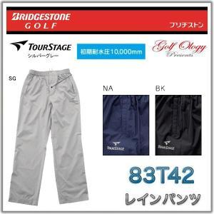 2014年モデル BRIDGESTONE Golf ブリヂストン ゴルフ TOUR STAGE ツアーステージ レインパンツ メンズ 83T42 ※即納商品分