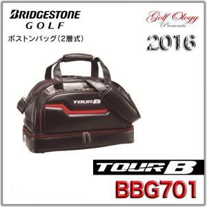 2016年モデル BRIDGESTONE ブリヂストン ボストンバッグ(2層式) TOUR B BBG701 ※平日限定即納商品