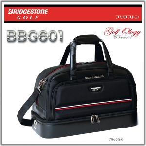 2016年モデル BRIDGESTONE ブリヂストン ボストンバッグ 二層式 BBG601 ※平日即納商品分