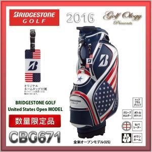 数量限定!!2016年モデル BRIDGESTONE ブリヂストン キャディバック CBG671 US 全米オープンモデル ※即納商品分