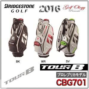 2016年モデル BRIDGESTONE ブリヂストン キャディバック TOUR B CBG701 プロレプリカモデル ※即納商品