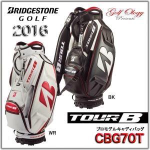 2016年モデル BRIDGESTONE ブリヂストン キャディバック TOUR B CBG70T プロモデル ※即納商品