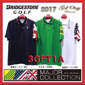 数量限定!! 2017年モデル BRIDGESTONE Golf ブリヂストン ゴルフ 3大メジャーコレクション 半袖ポロシャツ 3GFT1A ※平日即納商品分|golfology