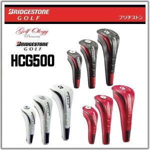 2015年モデル BRIDGESTONE ブリヂストン Head Cover ヘッドカバー HCG500(DR用・FW用・UT用) TOUR B ※平日限定即納商品|golfology