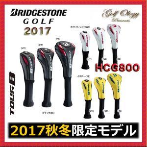 2017年モデル BRIDGESTONE ブリヂストン Head Cover ヘッドカバー HCG800(DR用・FW用・UT用) TOUR B ※平日限定即納商品|golfology