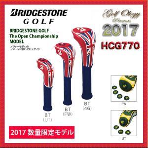 数量限定!!2017年モデル BRIDGESTONE ブリヂストン Head Cover ヘッドカバー HCG770(DR用・FW用・UT用) BT 全英オープン限定モデル ※平日限定即納商品|golfology