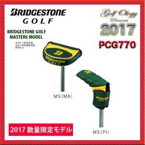 数量限定!!2017年モデル BRIDGESTONE ブリヂストン パターカバー PCG770 (パター用※マレット型・ピン型) MS マスターズ限定モデル ※平日限定即納商品|golfology