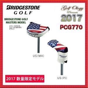 数量限定!!2017年モデル BRIDGESTONE ブリヂストン パターカバー PCG770 (パター用※マレット型・ピン型) US 全米オープン限定モデル ※平日限定即納商品|golfology
