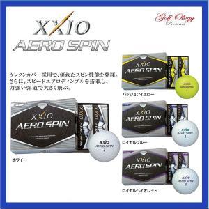 2014年モデル DUNLOP ダンロップ XXIO ゼクシオ ゴルフボール AERO SPIN エアロスピン 1ダース ※平日即納商品分
