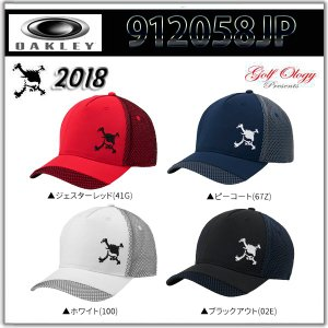 2018年秋冬モデル OAKLEY オークリー GOLF CAP ハイブリッドメッシュキャップ 912058JP ※平日限定即納商品