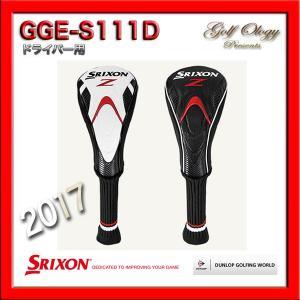 2017年モデル SRIXON スリクソン GGE-S111D (ドライバー用) ※平日限定即納商品|golfology