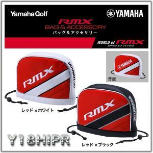 2018年モデル YAMAHA ヤマハ RMX リミックス アイアンカバー Y18HIPR (IRON用) ※平日限定即納商品|golfology
