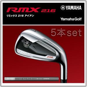 2016年モデル YAMAHA ヤマハ RMX 216 IRON FUBUKI Ai 50シャフト 5本セット※平日即納商品分