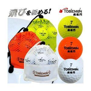飛衛門 TOBIEMON(トビエモン) メッシュバック入り ゴルフボール(1ダース・12球) TBM-2MBO TBM-2MBY TBM-2MBW|golfolympic