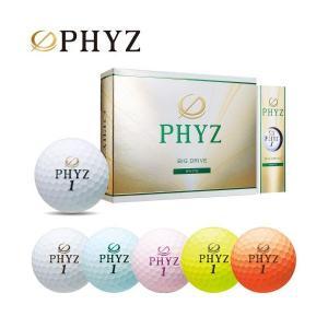 ファイズ ゴルフボール 1ダース PHYZ|golfolympic