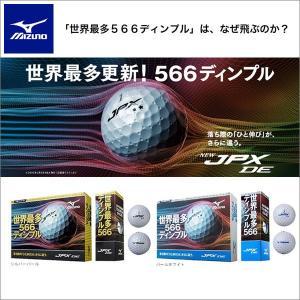 【MIZUNO】 2016年モデル ミズノ ゴルフボール JPX DE 最多ディンプル 566 1ダース|golfolympic