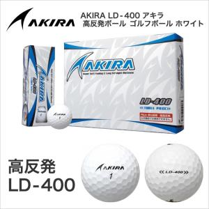 【AKIRA】「1ケース販売/非公認球」 アキラ ゴルフ LD-400 ゴルフボール ホワイト golfolympic