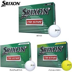スリクソン ゴルフボール TRI-STAR 1ダース (12球) トライスター SRIXON DUNLOP ダンロップ|golfolympic