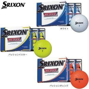 【2017年継続モデル】スリクソン ゴルフボール AD333 1ダース (12球) SRIXON DUNLOP ダンロップ|golfolympic